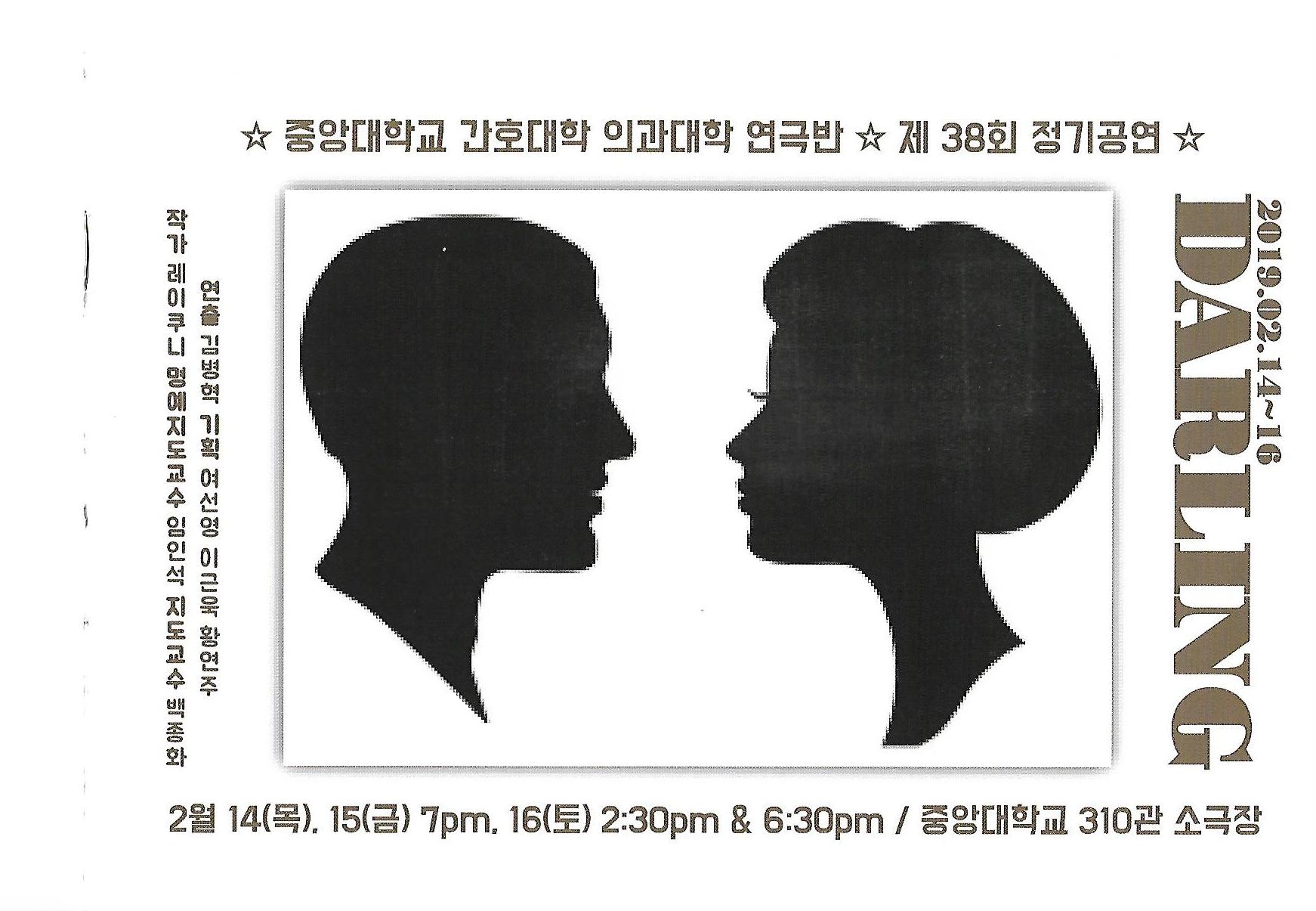 제38회정기공연.png