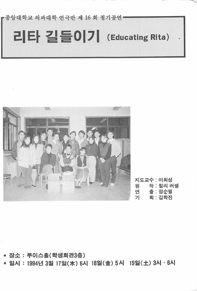 2017년02월09일19시51분40초.pdf_page_03.jpg