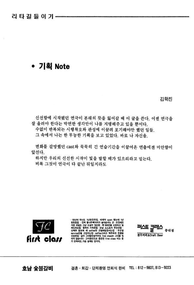 2017년02월09일19시51분40초.pdf_page_12.jpg