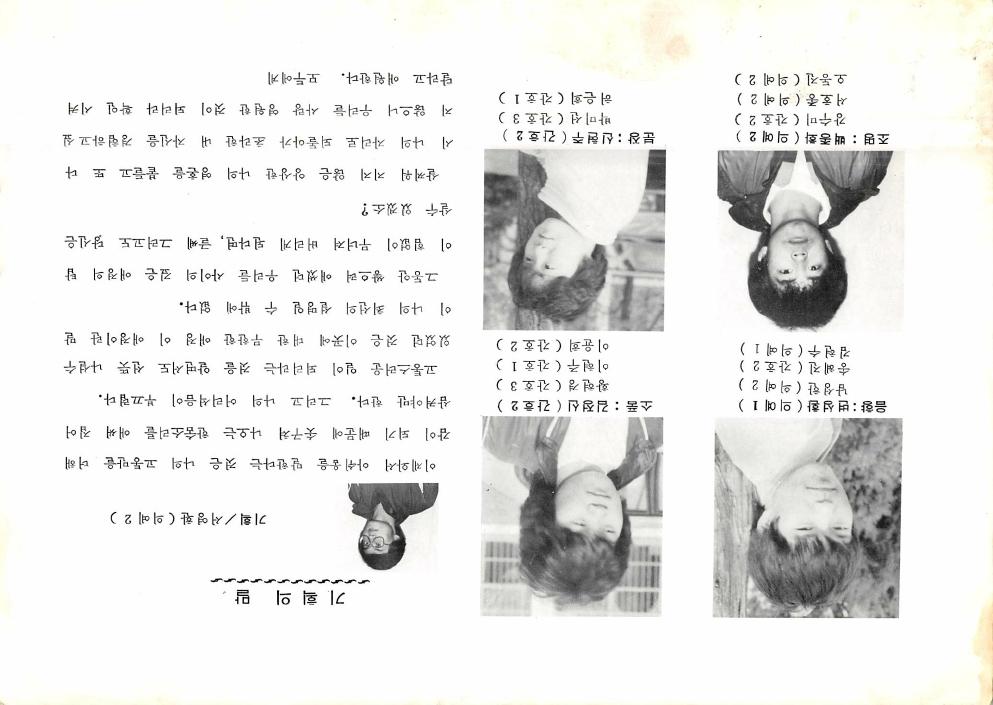 2017년02월09일20시47분19초.pdf_page_6.jpg