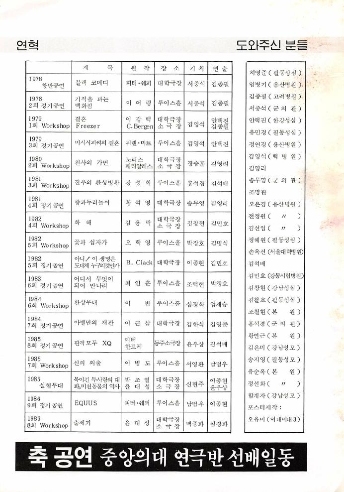 2017년02월09일20시44분41초.pdf_page_7.jpg