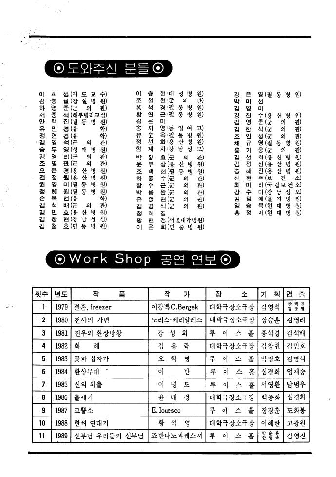 2017년02월09일20시53분30초.pdf_page_10.jpg