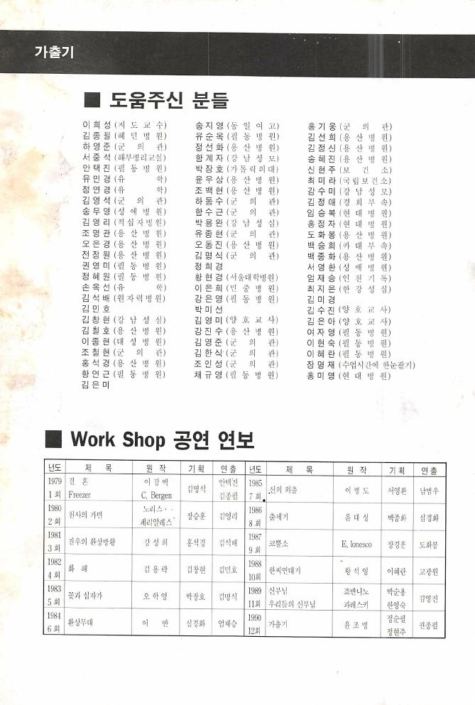 2017년02월09일20시58분00초.pdf_page_02.jpg