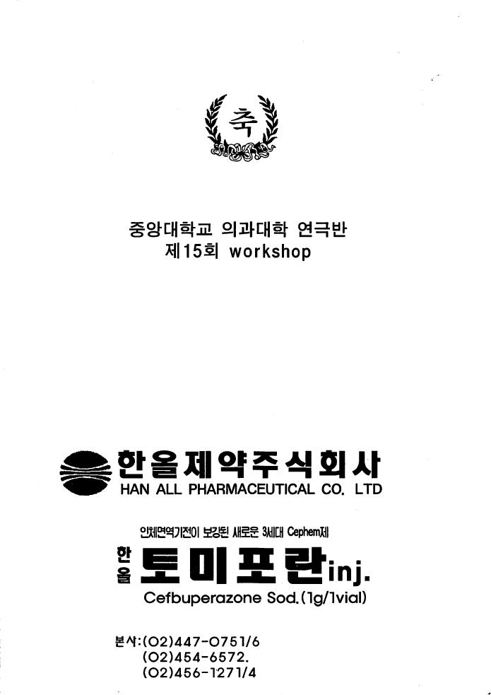 2017년02월09일19시37분12초.pdf_page_15.jpg