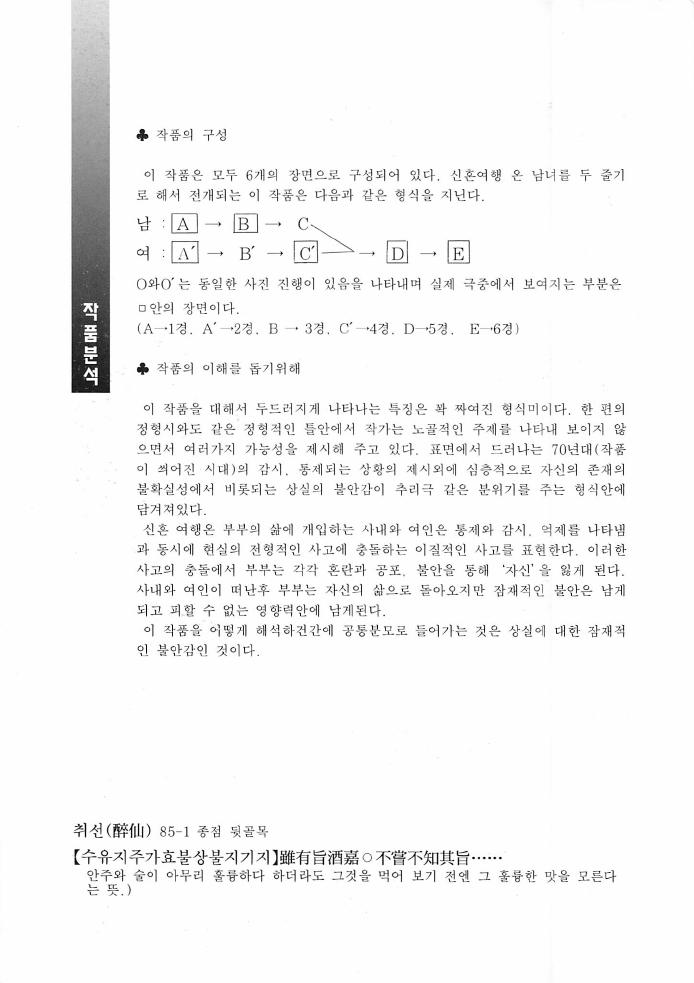 2017년02월09일19시37분12초.pdf_page_10.jpg