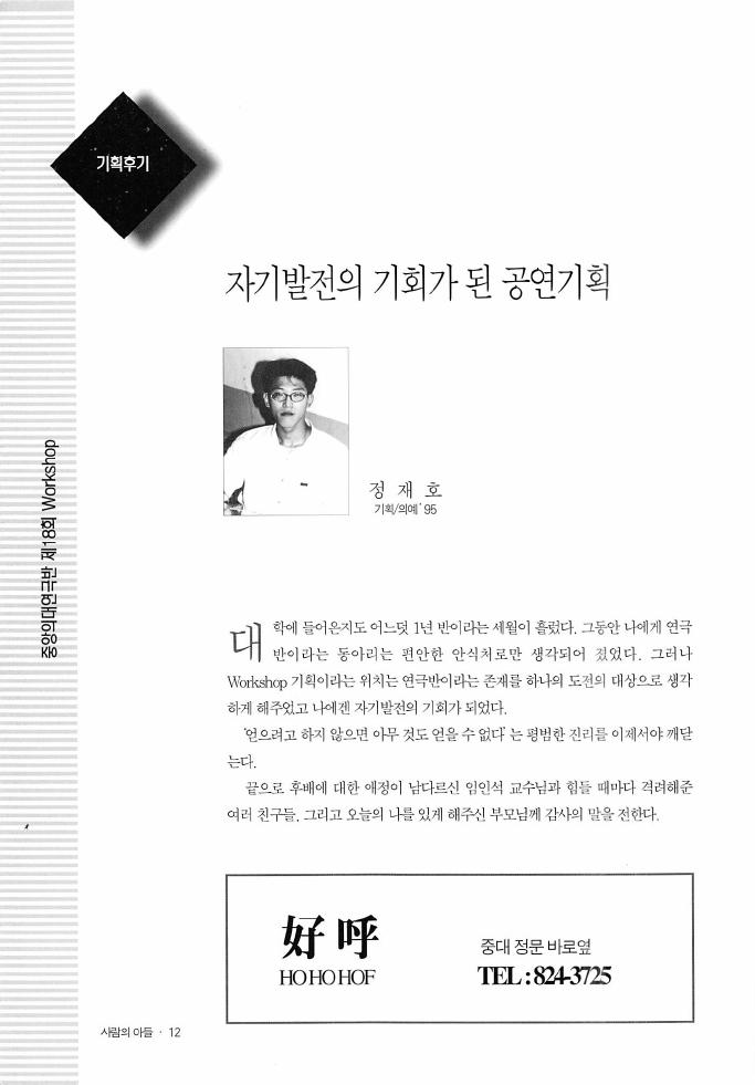 2017년02월09일19시42분37초.pdf_page_12.jpg