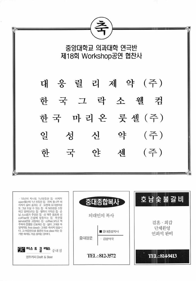 2017년02월09일19시42분37초.pdf_page_02.jpg