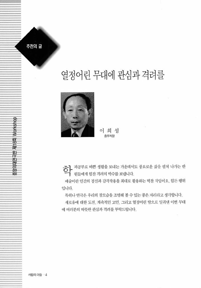 2017년02월09일19시42분37초.pdf_page_04.jpg