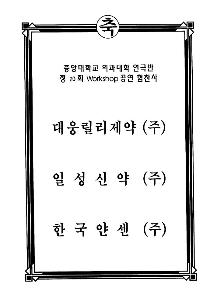 2017년02월09일19시39분05초.pdf_page_02.jpg