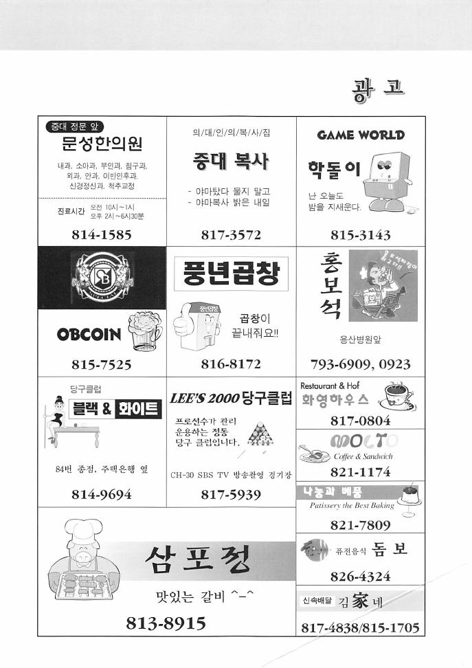 2017년02월09일18시56분38초.pdf_page_15.jpg