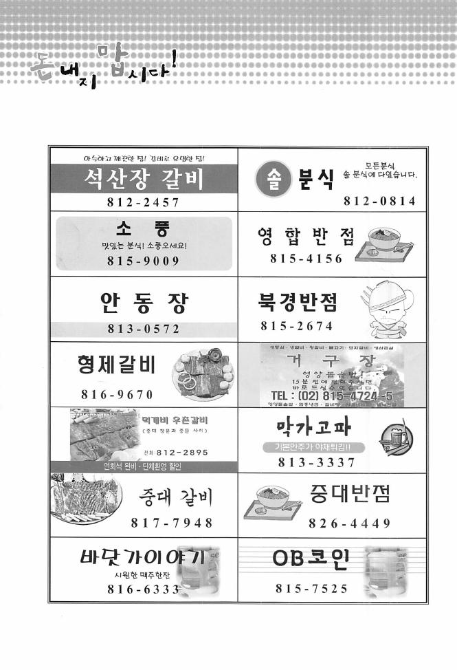 2017년02월09일18시49분49초.pdf_page_12.jpg