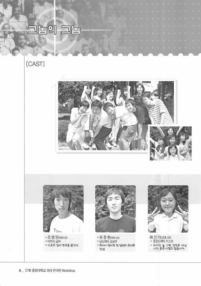 2017년02월09일20시14분20초.pdf_page_08.jpg