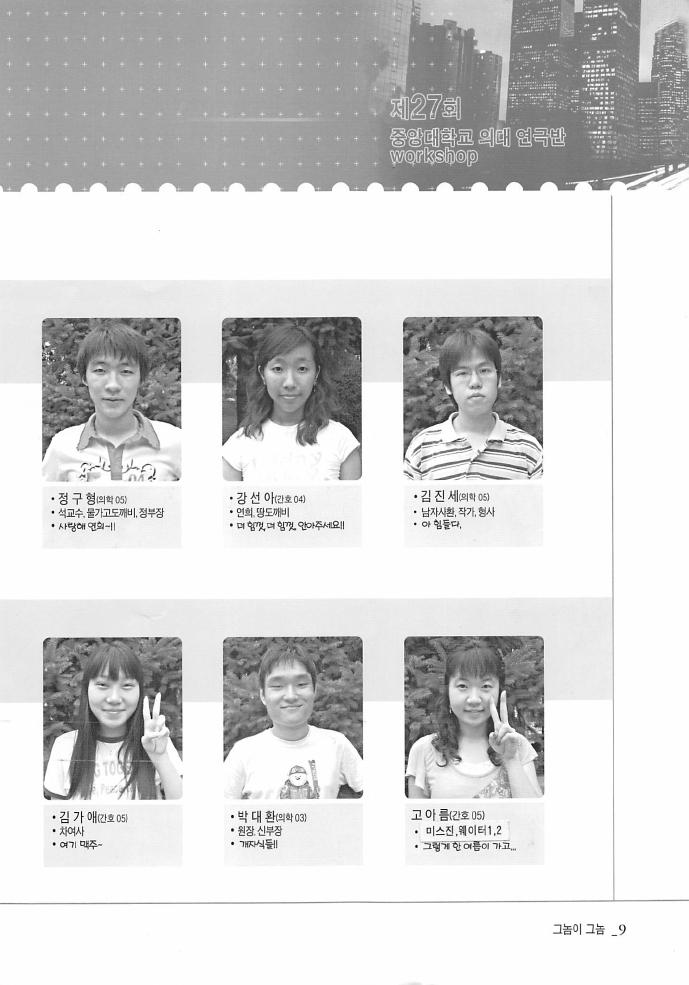 2017년02월09일20시14분20초.pdf_page_09.jpg