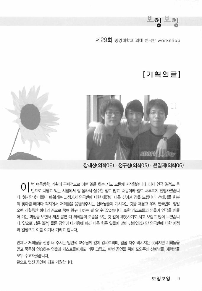2017년02월09일20시13분12초.pdf_page_11.jpg