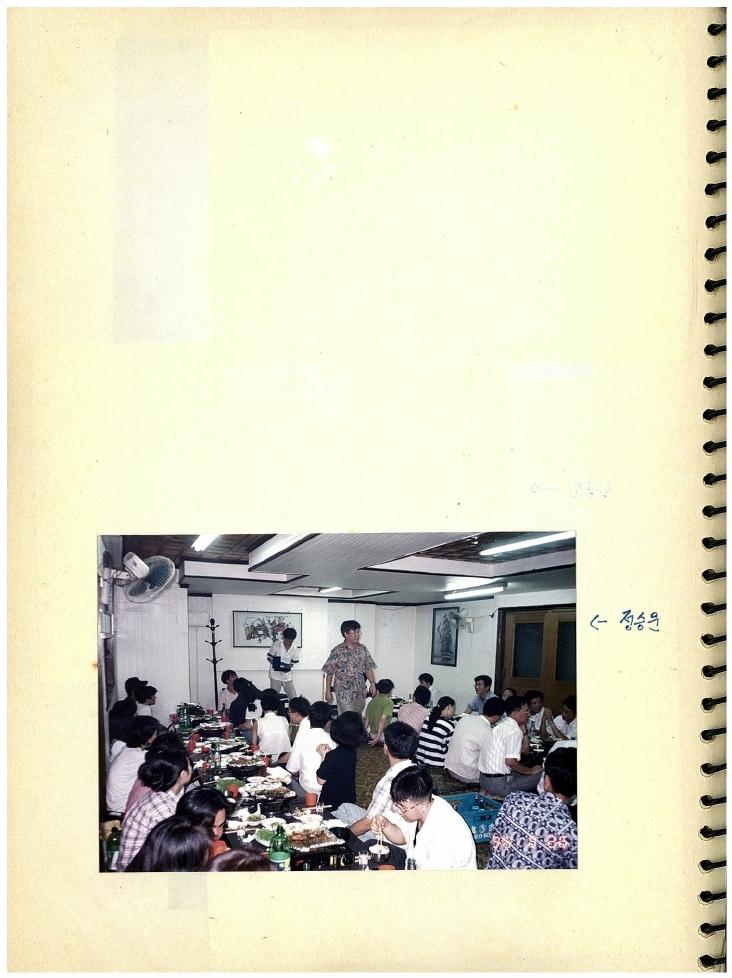 95년8월 공연 방명록.pdf_page_30.jpg
